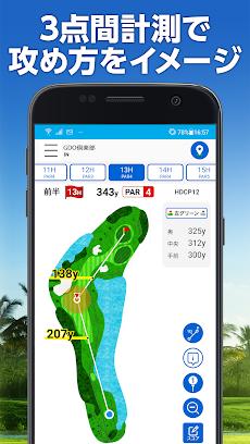 ゴルフスコア管理、ゴルフレッスン動画 - GDOスコアのおすすめ画像3