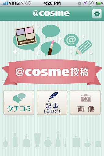 @cosmeu6295u7a3f 1.0.13 Windows u7528 1