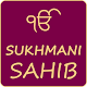 Download Sukhmani Sahib With Audio For PC Windows and Mac