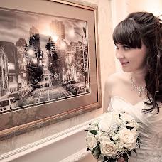 Wedding photographer Evgeniy Morozov (Morozof). Photo of 19.04.2013