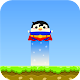 Download Stack Bird Jump For PC Windows and Mac