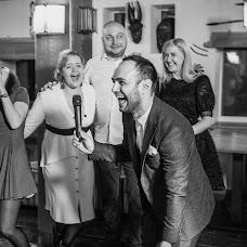 Wedding photographer Sergey Shavin (Goodcat88). Photo of 18.04.2018