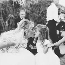 Wedding photographer Emanuele Guadagno (inbiancoenero). Photo of 20.06.2017
