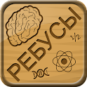 Rebuses and puzzles icon