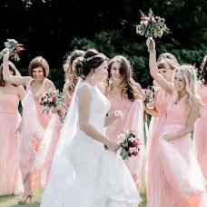 Wedding photographer Viktoriya Maslova (bioskis). Photo of 13.04.2018