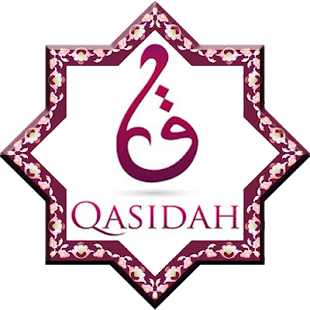 Lantunan Qasidah Merdu Lengkap - náhled