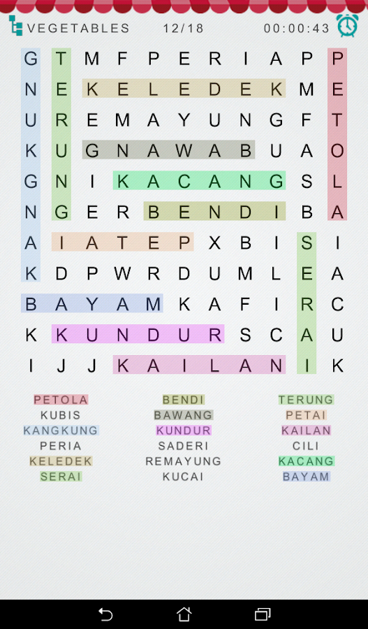Word Search: Malay- screenshot