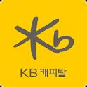 KB캐피탈 icon