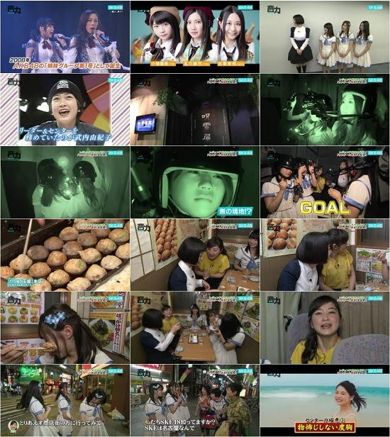 (TV-Variety)(720p+1080i) SKE48 Part – Onchika 170713