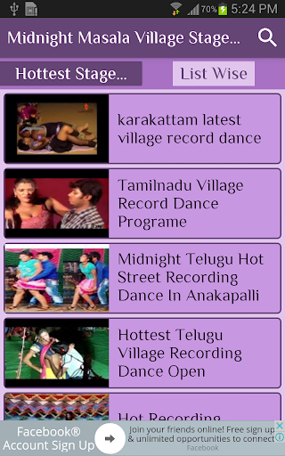 Midnight Masala Village Stage Dance Videos for PC