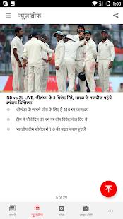 NDTV India Hindi News - náhled