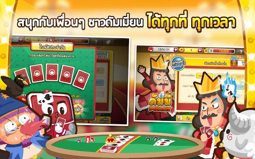 玩免費紙牌APP|下載ดัมมี่ - Dummy เกมส์ไพ่ ไทย app不用錢|硬是要APP