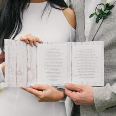 Wedding photographer Tatyana Sheptickaya (snupik). Photo of 15.07.2018