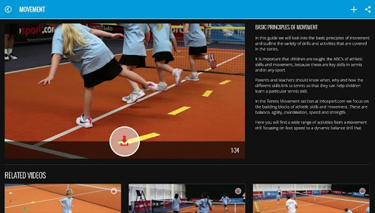 Junior Tennis School- screenshot thumbnail