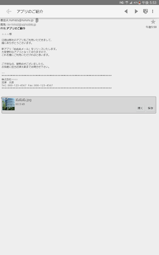 u306cu306cu306cu30e1u30fcu30eb UQ mobileu7528MMSu30e1u30fcu30ebu30a2u30d7u30eau03b2u7248 1.1.5 beta Windows u7528 4