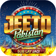 Jeeto Pakistan Shows