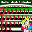 AITypeUnited Arab Emirates א icon