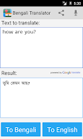 Screenshot of Bengali English Translator