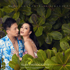 Wedding photographer Alan Lee Wai Ming (waiming). Photo of 13.10.2017