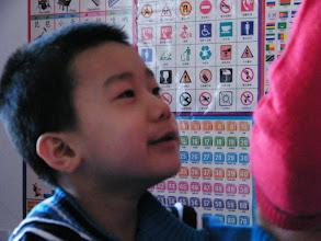 Photo: baby son, warrenzh, 朱楚甲 refused in focus.