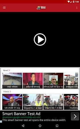 Avenues TV 1.1.0 screenshot 1166869