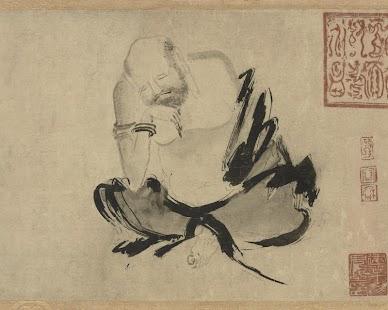 Chan Wallpaper - náhled