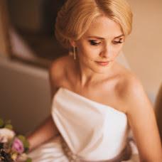 Wedding photographer Katerina Baranova (MariaT). Photo of 10.11.2014