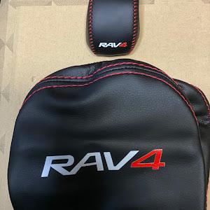 RAV4 AXAH54のカスタム事例画像 kodaman RAV4  さんの2021年01月16日07:59の投稿