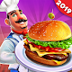 Download Cooking venture - Restaurant Kitchen Game For PC Windows and Mac 1.0.1