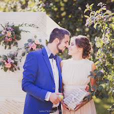 Wedding photographer Anna Prudnikova (AnnaPrudnikova). Photo of 07.07.2015
