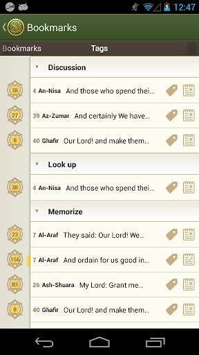 iQuran screenshot 6