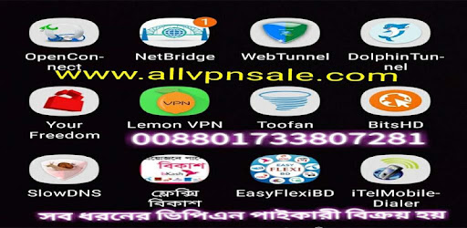 Toofan VPN on Windows PC Download Free - 1 0 - com allvpn toofanvpn