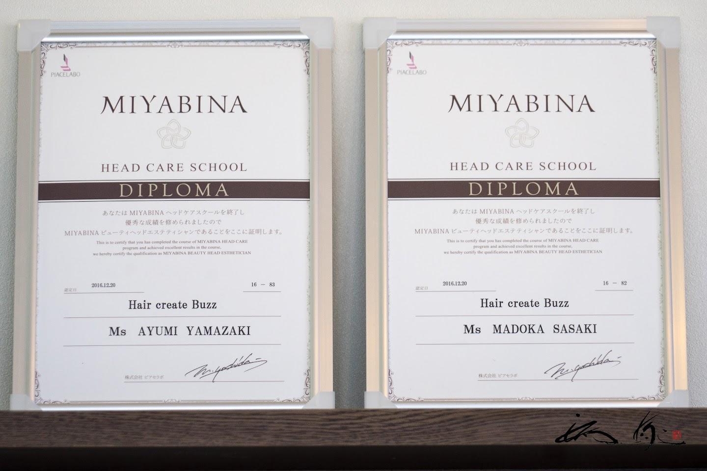 「MIYABINAビューティーヘッドエステティシャン」の資格認定証
