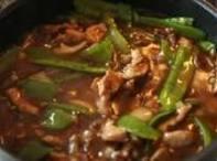 Pork Chops Oriental Recipe