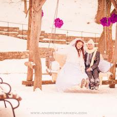Wedding photographer Andrey Starikov (AndrewStarikov). Photo of 02.12.2014