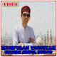 Download Ceramah Abdul Somad Terbaru For PC Windows and Mac