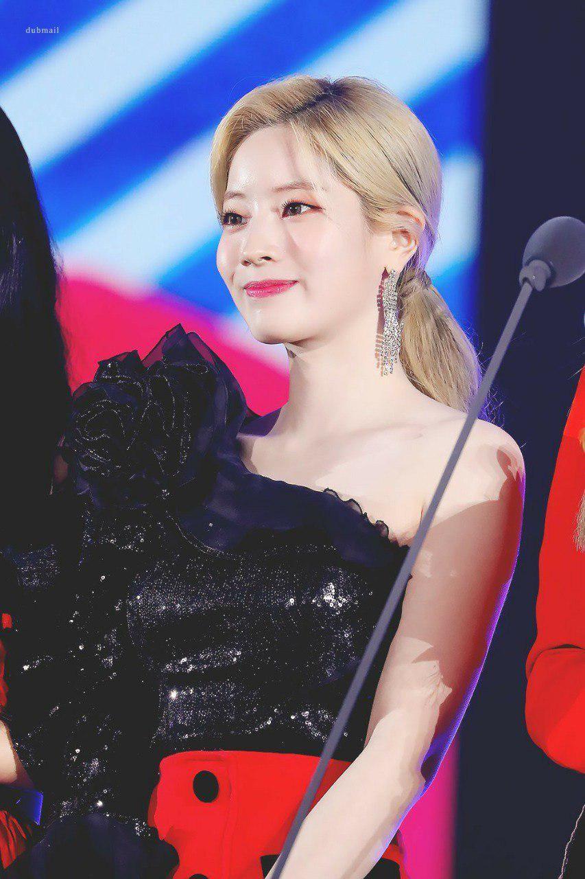 dahyun shoulder 1