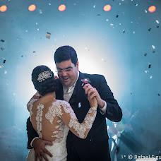 Wedding photographer Rafael Figueiro (rafaelfigueiro). Photo of 05.04.2018