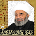 Mobile4Shia - Logo