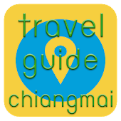 travel guide chiangmai