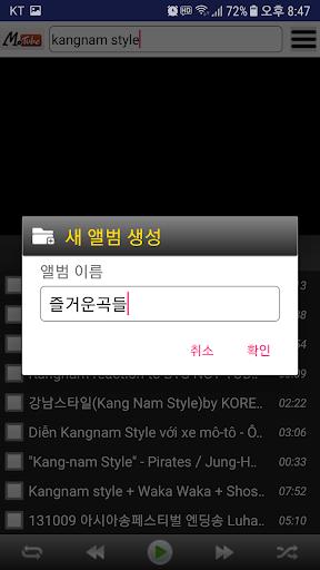 MoTube screenshot 3