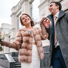 Wedding photographer Nikita Chaplya (Chaplya). Photo of 05.12.2016