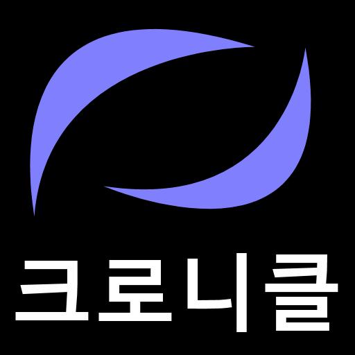 던파 시프 크로니클 세트효과 정보