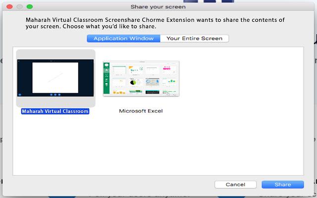 Maharah Screenshare Extension
