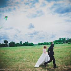 Wedding photographer Natalya Kirienko (NataKir). Photo of 26.07.2016