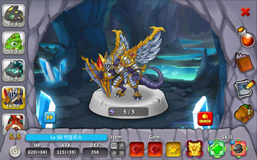 Dragon Village 2 - Dragon Collection RPG apkslow screenshots 9