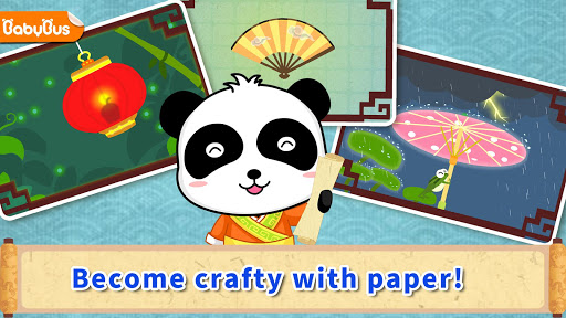 Papermaking - Free for kids
