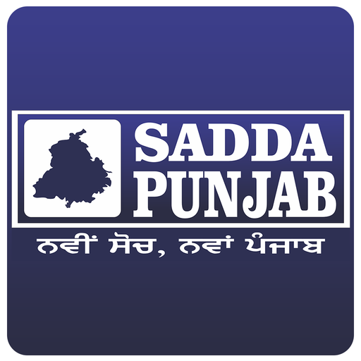 Sadda Punjab TV - Apps on Google Play