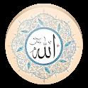 99 Names of Allah - Telugu icon
