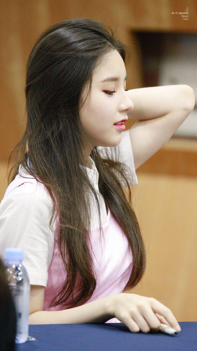 heejin profile 9